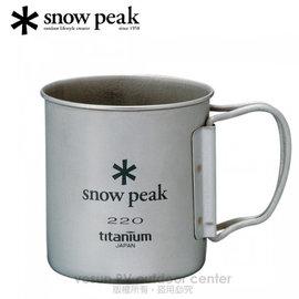 【日本 Snow Peak】Titanium Single Wall 220-SP鈦金屬單層杯 220ml/折疊把馬克杯.鋼杯.個人杯子.戶外露營登山野炊/MG-041FHR