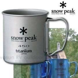 【日本 Snow Peak】Titanium Single Wall 450-SP鈦金屬單層杯 450ml/折疊把馬克杯.鋼杯.個人杯子.戶外露營登山野炊/MG-043R