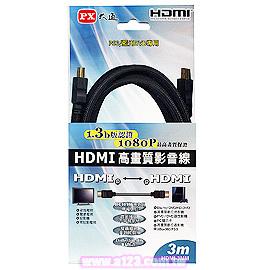 ~民權橋電子~PX大通 HDMI高畫質影音傳輸線  3米   黑色 PS3 藍光DVD H