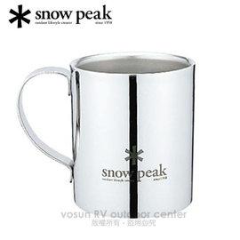 【日本 Snow Peak】SP不鏽鋼雙層杯 -240cc(Snow Peak Logo Double Wall Cup 240)隔熱馬克杯.鋼杯.隨身杯.戶外登山露營/MG-112R