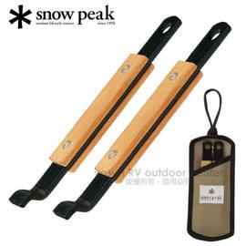 【日本 Snow Peak】荷蘭鍋-簡易提把組(for CS-510,CS-520,CS-530,CS-550).鑄鐵鍋具組.戶外露營野炊必備/N-019R