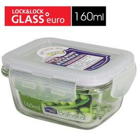 【Boroseal】樂扣玻璃保鮮盒160ml (高)