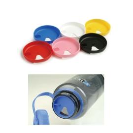 【NALGENE水壺專用之易喝套片】 Easy Sipper Drink Cap 63mm 易喝套片(適用1000cc,1500cc寬口) 2575-7063