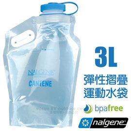 【Nalgene】美國原裝進口 3000cc (96oz) 彈性摺疊3L水袋.環保運動水袋.冷熱水袋.可攜式水壼/超耐用.耐高溫.易清洗/透明_ 2595-0096