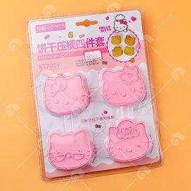 【艾佳】6吋蛋糕圓盒-早晨/個