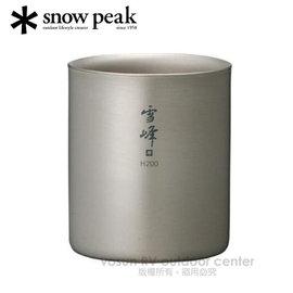 【日本 Snow Peak】Stacking Mug H200-雪峰鈦合金雙層杯 200ml高型.雙層斷熱杯.隔熱杯.馬克杯/戶外登山露營野炊喝咖啡/TW-124