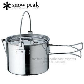 【日本 Snow Peak】0.9L 不鏽鋼茶壺鍋(Kettle NO.1)水壺.提壺.露營鍋具/泡茶.喝咖啡.煮開水/CS-068