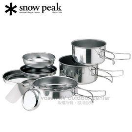 【日本 Snow Peak】Personal Cooker折疊套鍋 不鏽鋼3人鍋組.二鍋+二蓋+餐盤+平底鍋+湯匙+煎匙.(附收納袋) /CS-073