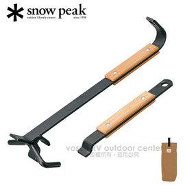 【日本 Snow Peak】新款木質防燙荷蘭鍋提把組(附提袋).起鍋勾.起鍋柄 Dutch oven lifter (for CS-530,CS-520,CS-510 ) /N-021