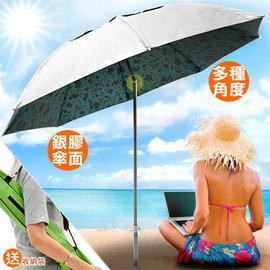 1.8米銀膠傘面遮陽傘(贈送收納袋)D042-RY01 釣魚傘休閒傘戶外傘.抗UV防風傘防曬晴雨傘太陽傘雨傘.防紫外線.露營登山裝備用品推薦