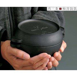【日本 Snow Peak】Micro Pot 燕三條 極薄輕量圓型迷你荷蘭鍋.鑄鐵鍋.鑄鐵鍋具/CS-501