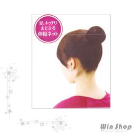 ☆今飾精品☆超細隱形髮網/髮套‧包頭丸子頭盤頭專用‧彈性好可伸縮