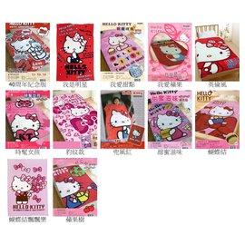 Hello Kitty 凱蒂貓刷毛毯100x150cm ^~四季毯 冷氣毯^~英倫風.兜風