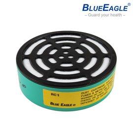 【醫碩科技】藍鷹牌RC-1濾毒罐(適用單/雙濾罐式防毒口罩) 澳規_安全防護最佳