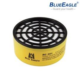 【醫碩科技】藍鷹牌RC-201 澳規一般有機濾毒罐(適用單/雙濾罐式防毒口罩),安全防護最佳