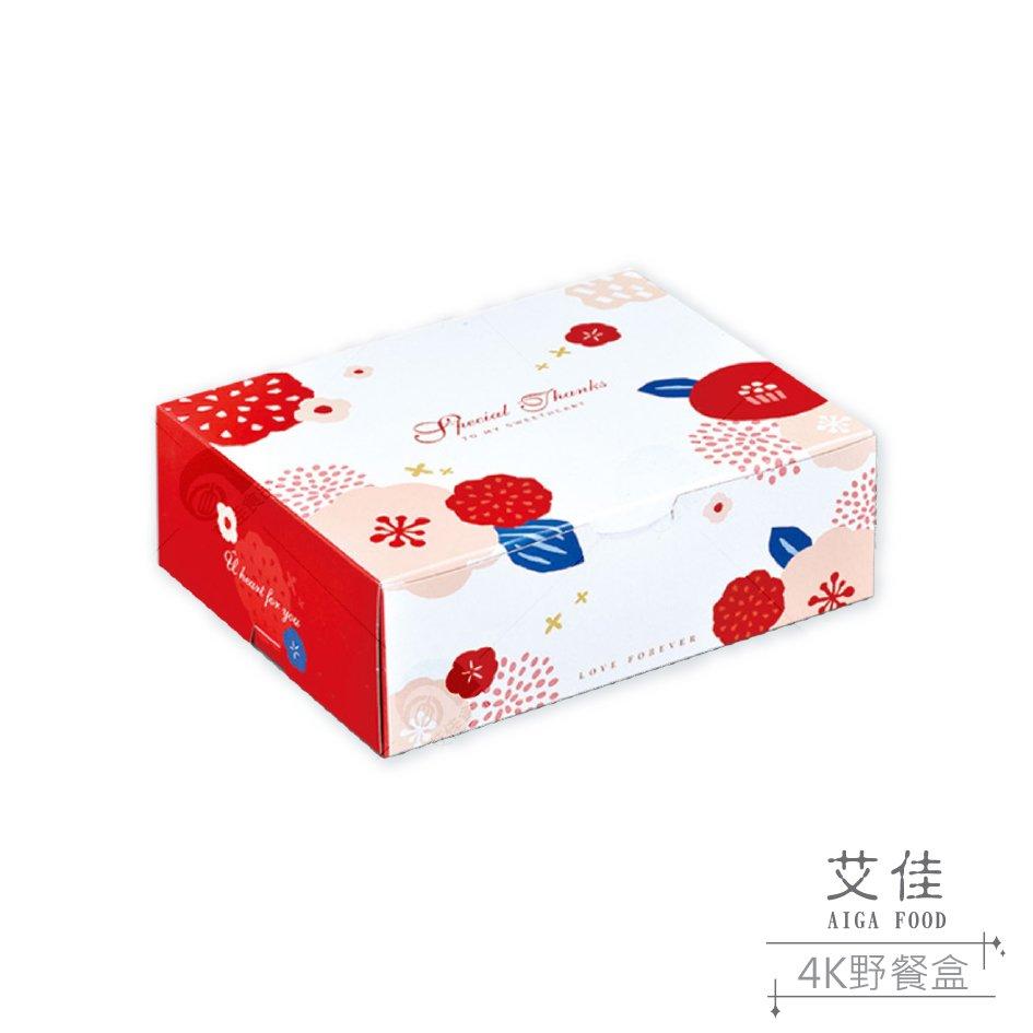 【艾佳】野餐盒(大4K)(花樣隨機出貨)/個
