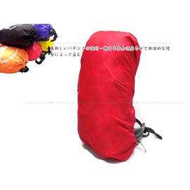 VOSUN 台灣製 可調式輕量化防水背包套(含排水孔+收納袋)/四種規格 排水專利.三點固定.背板貼合.耐高水壓 FB-217