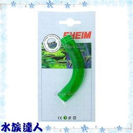 【水族達人】伊罕EHEIM《L型小彎管.16/22軟管用》品質一流!