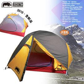 [RHINO 犀牛]三人頂級全透氣帳.露營用品.休閒.蒙古包.三人帳篷 P102-G33