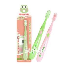 台灣【Dooby 大眼蛙】 零刺激牙刷-牙周病專用(綠/粉)