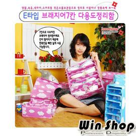 【Q禮品】A0645 最新韓國潮流~7格內衣收納盒,可摺疊不織布七格設計,衣物收納盒