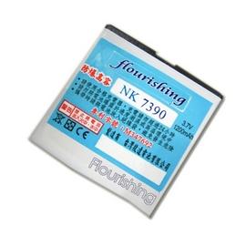 Nokia 高容量電池 BP~5M 5610 XpressMusic 5700 6110