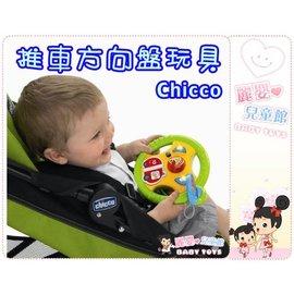 麗嬰兒童玩具館~義大利CHICCO.音樂玩具-寶貝的轉轉方向盤推車玩具