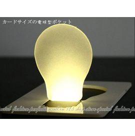 燈泡造型名片燈.立體LED卡片燈 造型燈 手電筒/名片燈 超薄可放皮夾