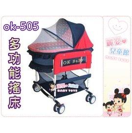 麗嬰兒童玩具館~台灣製-ok505.多功能智慧水平搖床/小睡箱/提籃.三合一-超值推薦