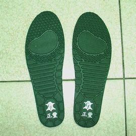 養 性竹炭氣墊式鞋墊高跟鞋低跟鞋皮鞋平底鞋 鞋休閒鞋