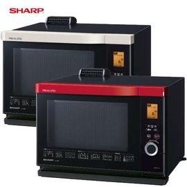 ★牌面品★『SHARP』 ☆ 夏寶  搭載過熱水蒸氣技術HEALSLO水波爐 AX-1300T  紅/白色**免運費**