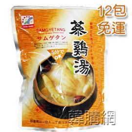 韩国原装进口蔘鸡汤12包★内含一隻韩国特有珠鸡★连骨头都入口即化