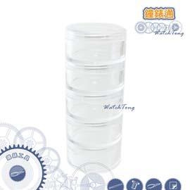 ~鐘錶通~04B.1601 圓型零件盒組5入_50g 塑膠透明圓盒一排五個~零件盒及工作包