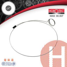 ~鐘錶通~00.007 ~瑞士HOROTEC~頭戴鋼圈 眼罩式放大鏡 ~放大工具 鐘錶維修