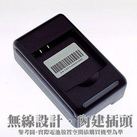 Samsung Galaxy 580 /S8500/B7300/I5700/I8910/s8530 電池充電器 攜帶式無線電池充電器/電池座充 (09新版)