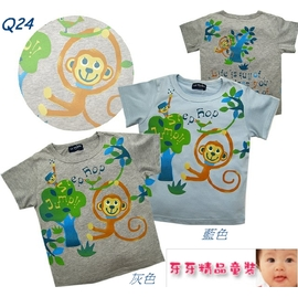 原單正品ILE VILLAGE^~Q24猴子愛玩耍 男童 圓領上衣 T恤^( :80~95