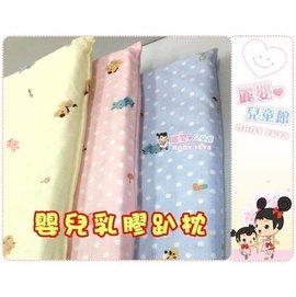 麗嬰兒童玩具館~蜂巢式透氣孔-純棉製嬰兒用-天然乳膠趴睡枕頭.帥帥bb專用