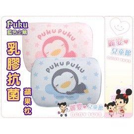 麗嬰兒童玩具館~PUKU藍色企鵝-33123-全抗菌乳膠護頭枕-針織小網眼透氣抗菌枕