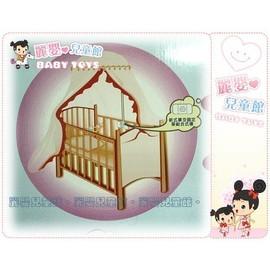 麗嬰兒童玩具館~嬰兒大床/遊戲床專用-台製大床支架蚊帳.-普通款