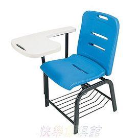 AC-0077 《快樂傢俱館》單人連結式課桌椅組/公私立補教課桌椅/兒童閱讀書桌椅