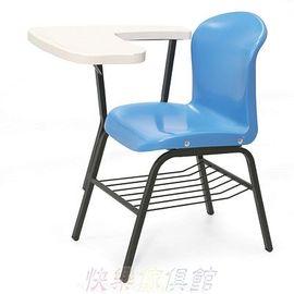 AC-0078 《快樂傢俱館》單人連結式課桌椅組/公私立補教課桌椅/兒童閱讀書桌椅