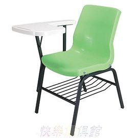 AC-0080 《快樂傢俱館》單人連結式課桌椅組/公私立補教課桌椅/兒童閱讀書桌椅