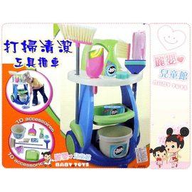 麗嬰兒童玩具館~扮家家酒.打掃清潔工具推車特大款-附拖把水桶