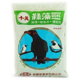 【吉嘉食品】十美-綠藻鳥飼料‧1包600公克40元{YZA05:1}