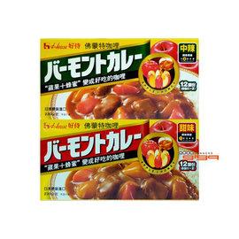 【吉嘉食品】佛蒙特咖哩(甜味/辣味/中辣)‧1盒230公克96元