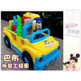 麗嬰兒童玩具館~建築師巴布的高質感拆裝工具車-附電動起子