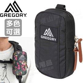 ~Healthy Back Bag~英倫國旗小零錢包 潮流隨身包 小錢包 鑰匙包 證件夾