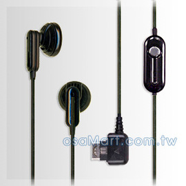 【出清】LG KE800/KE820/KE850/PRADA/KE970/SHINE/KF300/KF310/KF311/KF350/KF390/KF510/KF600 原廠耳機