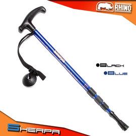 [RHINO 犀牛] 雪巴四節拐杖式登山杖.露營用品.登山用品 P102-S781
