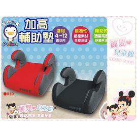 麗嬰兒童玩具館~藍色企鵝PUKU-汽車安全座椅.小寶貝加高輔助座墊-台灣製